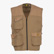 VEST MOVER, NATURAL BEIGE, swatch
